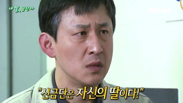 신비한 TV 서프라이즈762회