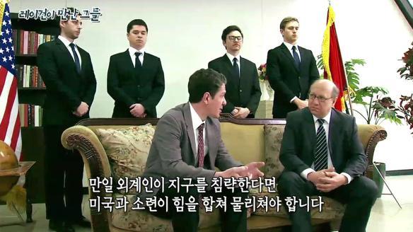 신비한 TV 서프라이즈763회