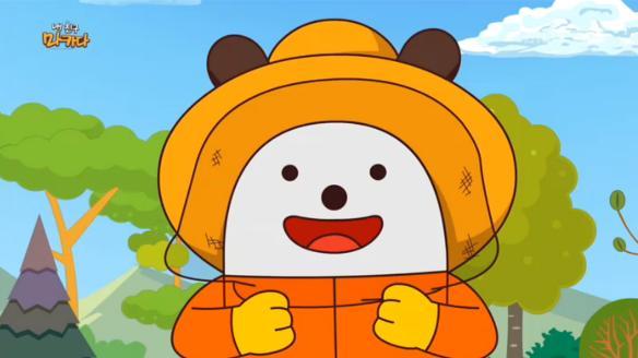 내친구 마카다 - MBC만화마당19회