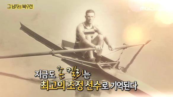 신비한 TV 서프라이즈764회