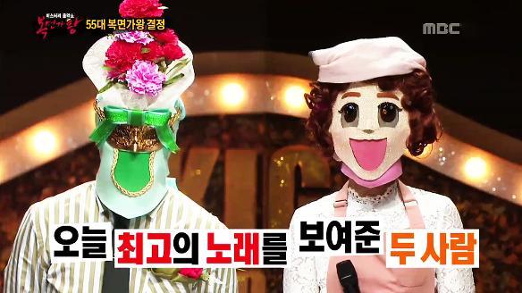 [일밤] 복면가왕1417회