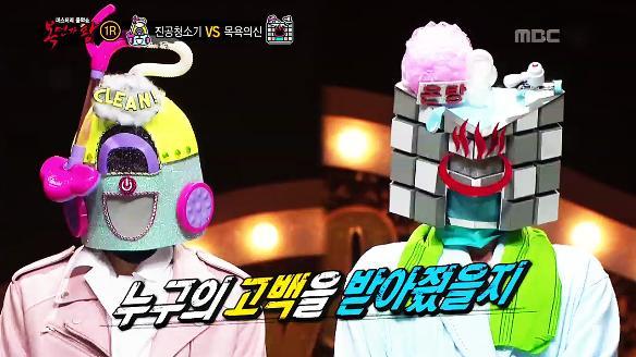 [일밤] 복면가왕1418회
