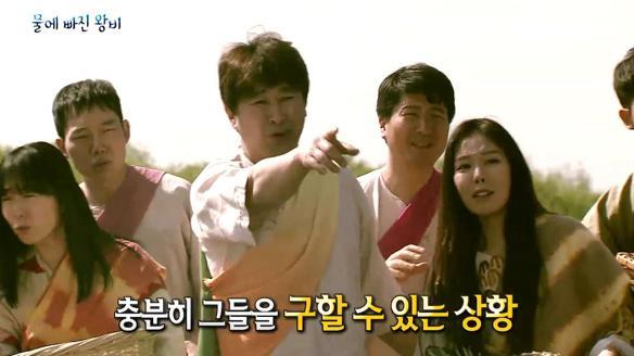 신비한 TV 서프라이즈765회