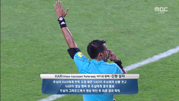 [하이라이트] 대한민국 vs 기니, 득점 인정이 안됐지만 멋있다. 이승우 어시스트, 조영욱 마무리