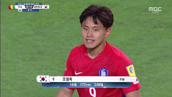 [하이라이트] 대한민국 vs 기니, 아깝다 조영욱의 골대 살짝 빗겨가는 회심의 슛