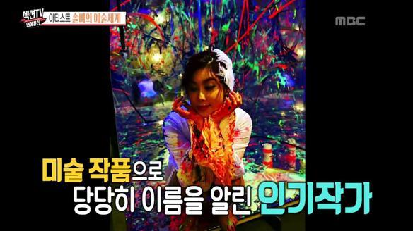 섹션TV 연예통신879회