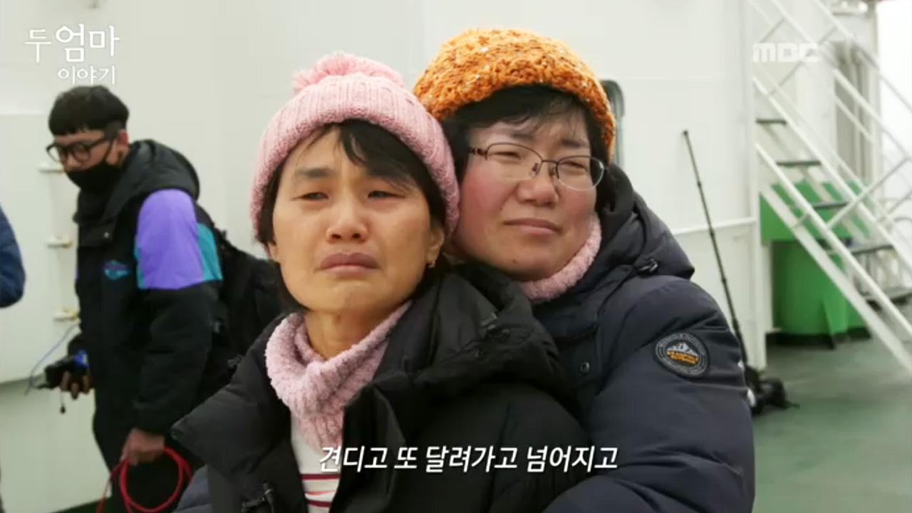 휴먼다큐 사랑 55회