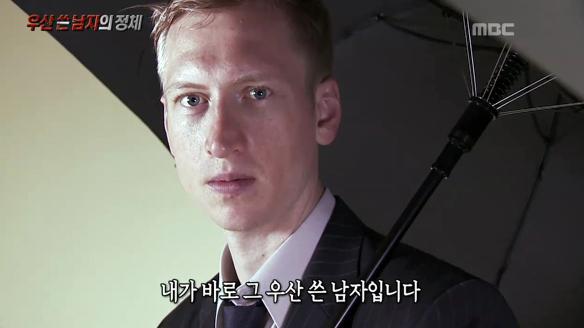 신비한 TV 서프라이즈767회