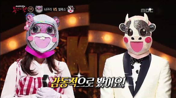 [일밤] 복면가왕1420회