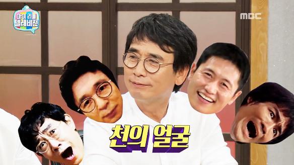 마이 리틀 텔레비전100회