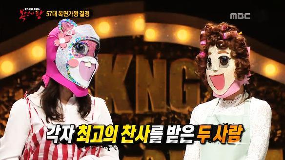 [일밤] 복면가왕1421회