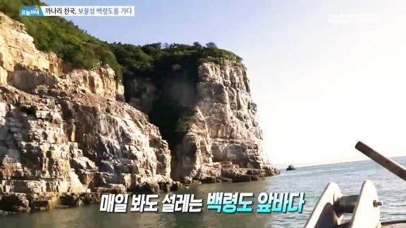 [생방송 오늘 저녁]612회