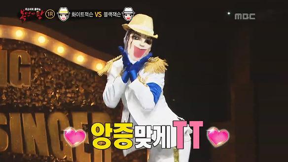 [일밤] 복면가왕1422회