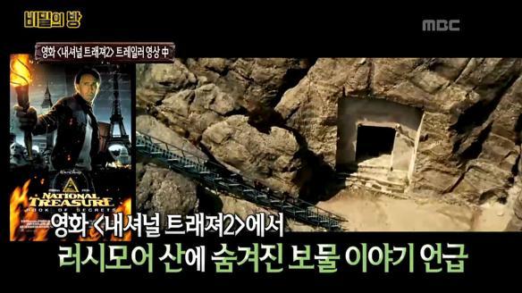 신비한 TV 서프라이즈769회
