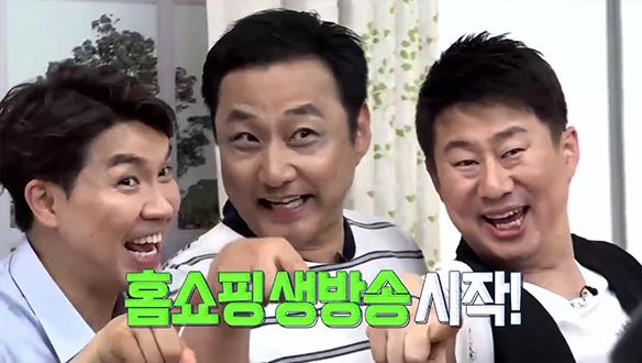 [선공개] 인도네시아 홈쇼핑 도전!(feat. 쇼호스트계의 아웃사이더)