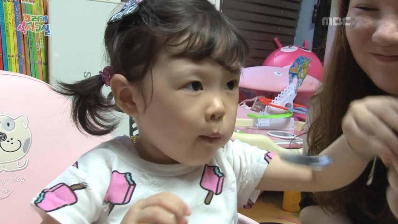 꾸러기식사교실 349회