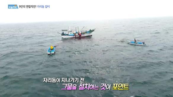 [생방송 오늘 저녁]618회