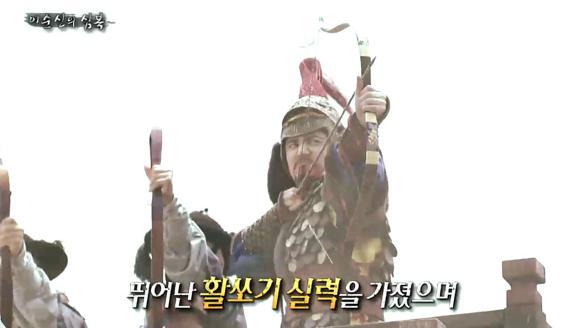 신비한 TV 서프라이즈770회