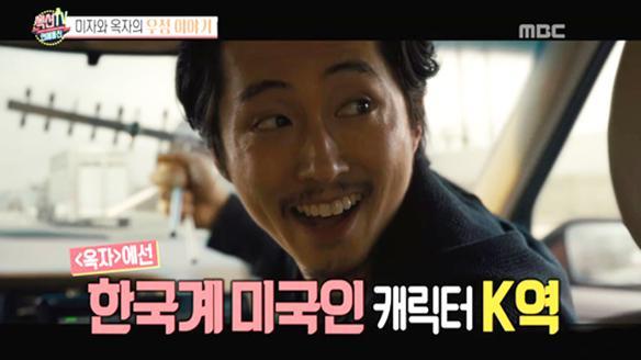 섹션TV 연예통신883회