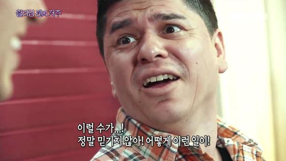 신비한 TV 서프라이즈771회