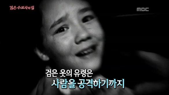 신비한 TV 서프라이즈772회