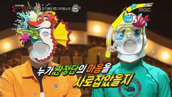 [일밤] 복면가왕1426회