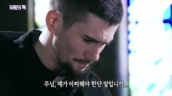 신비한 TV 서프라이즈773회