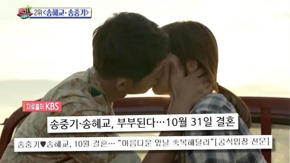 섹션TV 연예통신886회