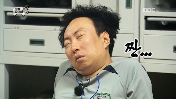 무한도전538회