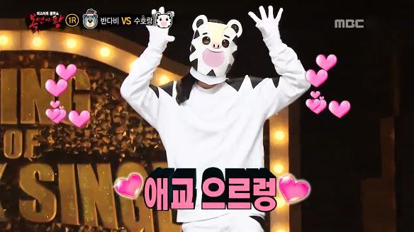 [일밤] 복면가왕1428회