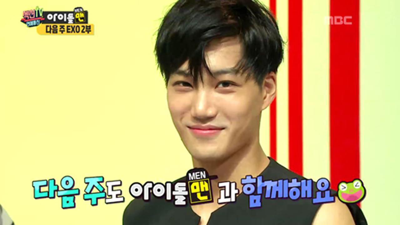 섹션TV 연예통신 888회
