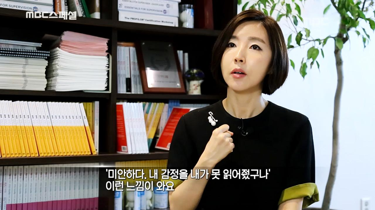 MBC 스페셜 743회