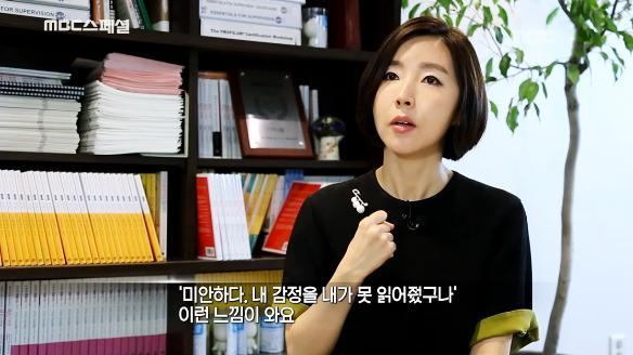 MBC 스페셜743회