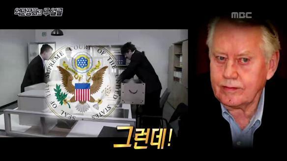 신비한 TV 서프라이즈777회