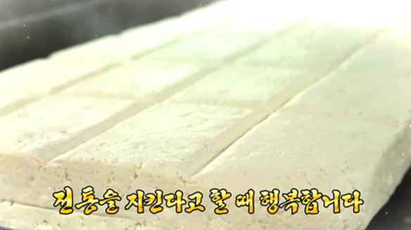 [생방송 오늘 저녁]658회