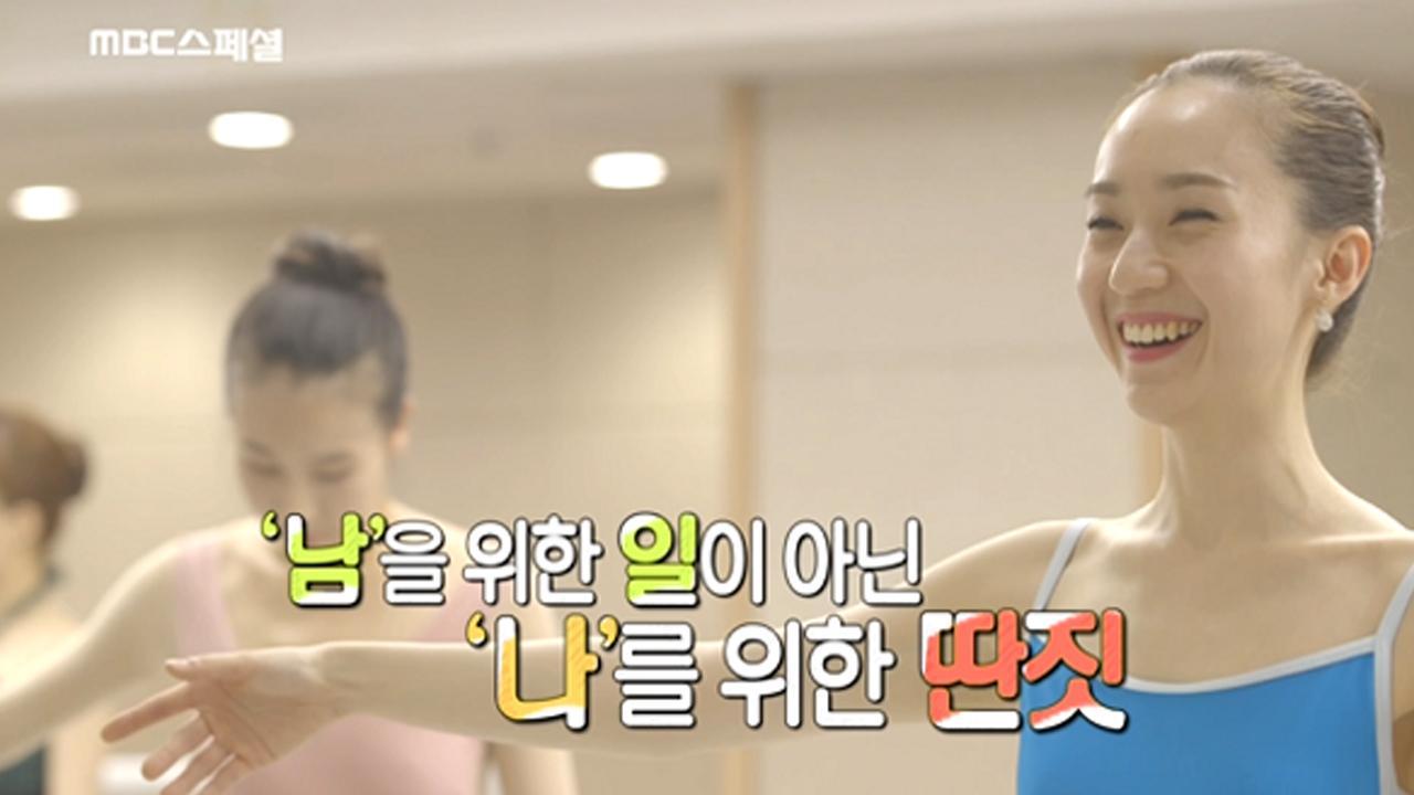 MBC 스페셜 744회