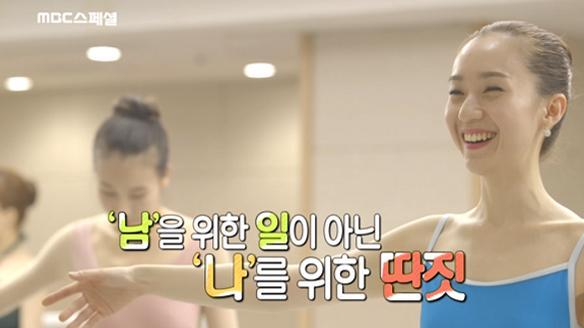 MBC 스페셜744회