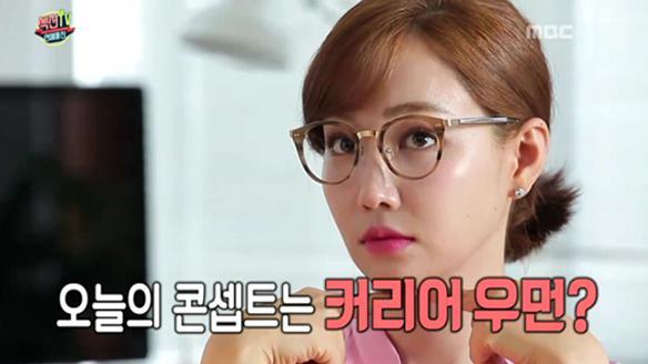 섹션TV 연예통신891회