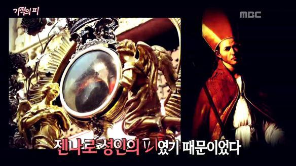 신비한 TV 서프라이즈779회