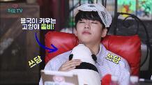 [용국x시현x우담x진영의 사생활] 휴일을 대하는 멤버들의 올바른 자세 (Feat. 김용국)