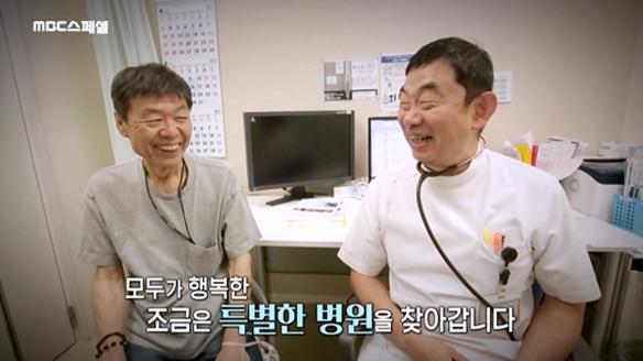 MBC 스페셜746회