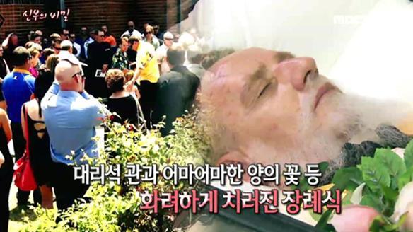 신비한 TV 서프라이즈780회