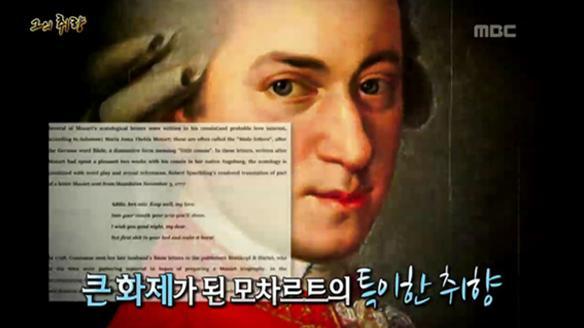신비한 TV 서프라이즈781회