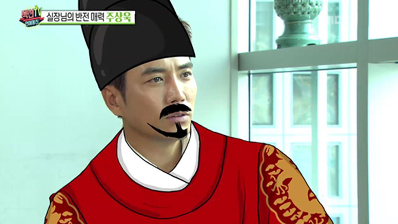 섹션TV 연예통신 895회