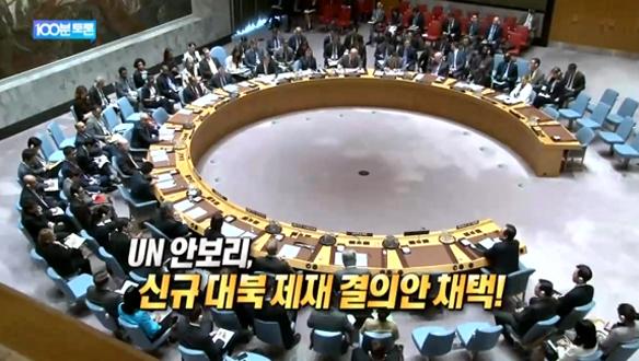 북핵과 전술핵