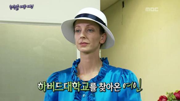 신비한 TV 서프라이즈782회
