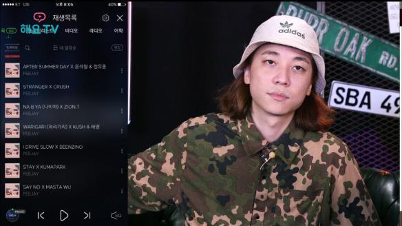 해요TV 핫클립-[드랍더비트] 넉살의 최근 듣는 음악 플레이 리스트는?