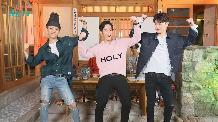 [B.A.P의 사생활] 오랜만에 보는 상어가족 댄스
