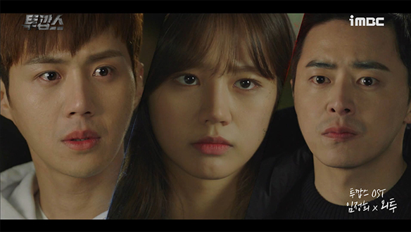 [기획영상] 임정희 '외투' MV