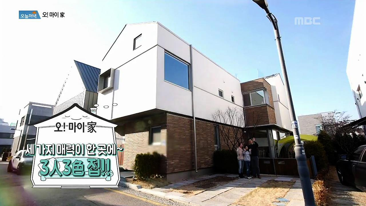 [생방송 오늘 저녁] 763회